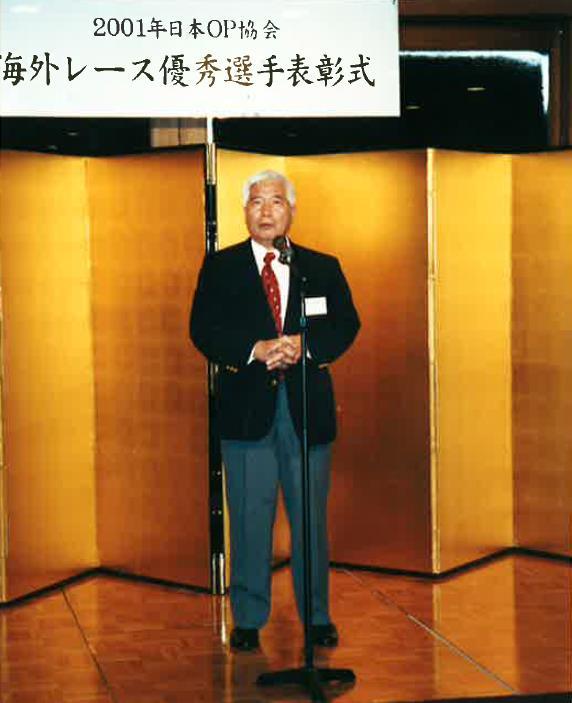 小野寺武夫氏68歳のころ