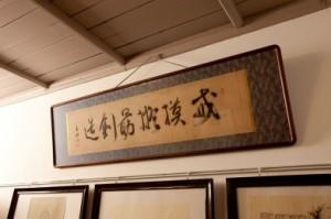 kimurasakaegaku